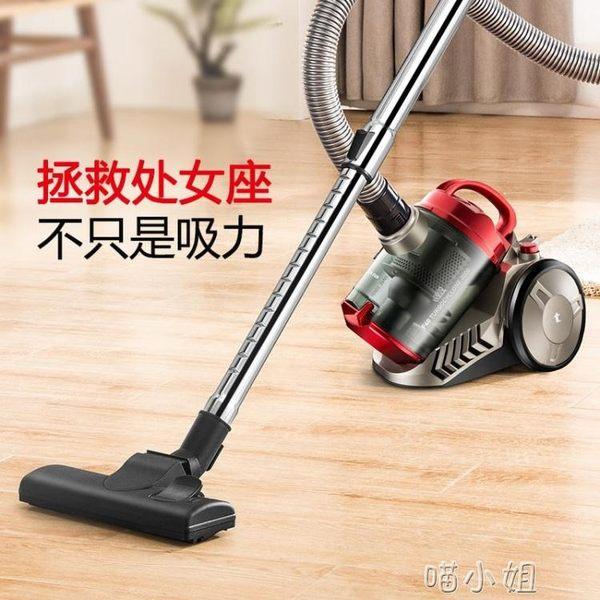 吸塵器家用無耗材迷你小型手持大吸力除蹣床鋪地毯機 igo 喵小姐