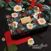 禮盒 禮品包裝盒香水錢包衣服禮品盒生日禮物盒長方形禮盒 果果輕時尚