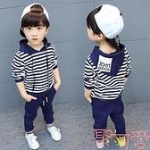 童裝男童套裝春秋衣服兒童運動兩件套寶寶潮套裝【聚可愛】