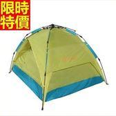 帳篷 露營登山用-戶外3-4人傘架式雙門3色68u14[時尚巴黎]
