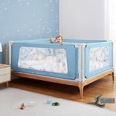 床圍欄嬰兒防摔防護欄床擋板兒童防掉床邊護欄床上兒童床圍【邻家小鎮】