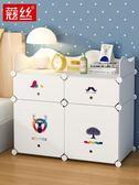 床頭櫃床邊床頭櫃簡易收納塑料小櫃子經濟型儲物簡約現代組裝多功能 聖誕交換禮物