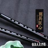 笛子竹笛學生笛初學者笛子成人笛子黑色古風橫笛初學笛古風竹笛 笛子演奏WL491【俏美人大尺碼】