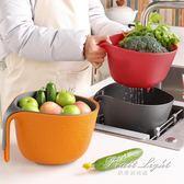 果盤果籃 雙層洗菜瀝水籃套裝蔬菜沙拉攪拌碗洗菜盆水果籃子家用創意水果盤 果果輕時尚