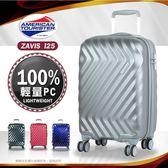 新秀麗Samsonite美國旅行者 20吋Zavis行李箱旅行箱登機箱 I25