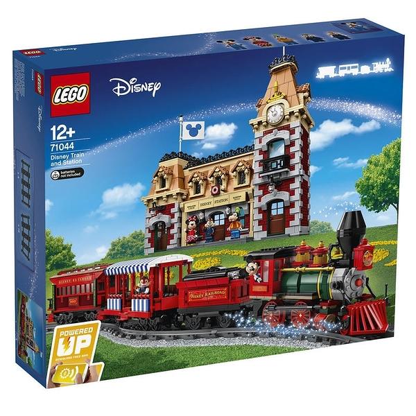 LEGO 樂高 迪士尼系列 Disney Train and Station 71044