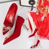 婚鞋女新款紅色婚紗新娘鞋中式結婚百搭尖頭水鑚細跟高跟鞋5 卡布奇諾