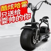 電動車 艾跑哈雷電動滑板車電瓶雙人新款摩托城市代步踏板車大寬輪胎男女 mks雙12