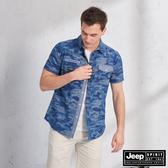 【JEEP】海洋迷彩短袖襯衫(藍)