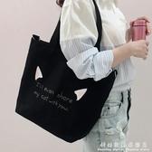 帆布包女單肩側背包包ins布袋學生日系文藝簡約大容量小清新韓版 聖誕節免運