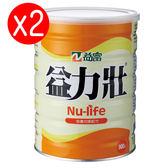 益富 益力壯營養均衡配方900g 2入組 加送23g*2包 【德芳保健藥妝】
