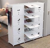 鞋櫃 防塵鞋架多層塑料鞋櫃 簡易簡約現代組裝經濟型家用省空間門廳櫃  雙12鉅惠