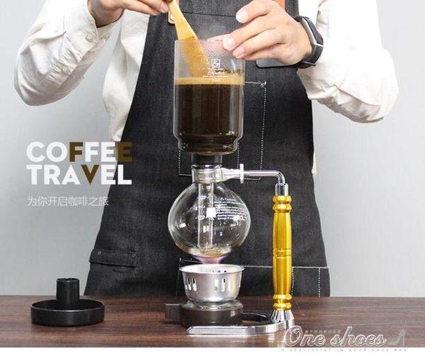 咖啡機 咖啡壺 家用玻璃虹吸壺 虹吸式 手動煮咖啡機 咖啡壺套裝 艾莎嚴選