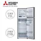 【MITSUBISH三菱】2門288公升智能變頻冰箱 MR-FC31EP