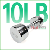 電鍍啞鈴10磅(菱格紋槓心)(1支)(10LB/重量訓練/肌肉/二頭肌/胸肌/舉重)