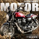小摩托車玩具合金機車車模男孩仿真賽車模型兒童回力聲光玩具車LXY7698【東京衣社】