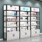 貨架展示架多層置物架美容院護膚母嬰產品展櫃化妝品展示櫃陳列櫃 PA16570『雅居屋』