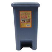 日式踏式垃圾桶20L【愛買】