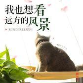 貓吊床吸盤式掛窩窗台貓秋千貓曬太陽掛床貓咪用品寵物用品貓窩wy