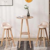 酒桌吧臺家用簡易圓桌子簡約休閒椅咖啡廳高腳凳組合實木小奶茶店 igo