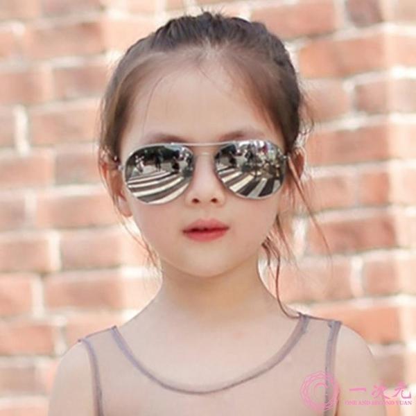 新款兒童時尚太陽鏡批發寶寶炫彩墨鏡經典款飛行員金屬兒童蛤蟆鏡