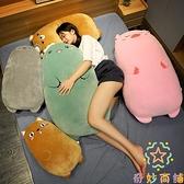 可愛靠枕床頭抱枕靠墊床上大靠背睡覺枕頭沙發卡通【奇妙商鋪】