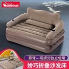 充氣沙髮床墊單人雙人氣墊床 卡通可愛折疊便攜懶人充氣床  【全館免運】