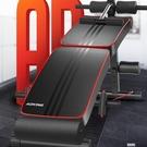 仰臥板 健身器材家用固定腳器折疊仰臥板收腹運動輔助器鍛煉腹肌TW【快速出貨八折特惠】