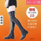 中大尺碼女鞋 真皮綁帶彈力過膝靴/靴子 40-45 標準筒圍 172巷鞋舖【NRF3998-8】