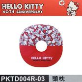 車之嚴選 cars_go 汽車用品【PKTD004R-03】Hello Kitty 40TH 週年系列 圓形 可愛車用護頸枕 頭枕