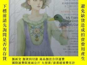 二手書博民逛書店漫客PSYCHE繪意(2013年罕見47 51-61期 共6本)