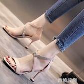 羅馬涼鞋女交叉綁帶2020夏季新款歐美性感黑色絨面細跟高跟鞋夜店 『蜜桃時尚』