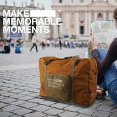 ♚MY COLOR♚復古防水棉麻手提包 男女 旅行 出國 行李 出差 帆布 戶外 拉桿 收納包【X41】