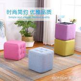 矮凳 歐式布藝家用小凳子沙發凳實木方凳客廳小板凳現代創意矮凳子懶人 IGO 莫妮卡小屋