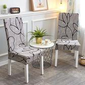 椅套彈力餐椅套餐桌椅子套罩北歐板凳套凳子套布套家用 ins 風網紅~  出貨~