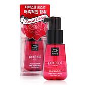 韓國 Mise en scene 完美受損修護護髮油(玫瑰限定版) 70ml【BG Shop】
