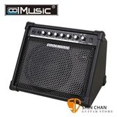 Coolmusic DM-30 30W 電子鼓/電子琴 專用藍芽音箱 【DM30】