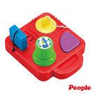 【奇買親子購物網】日本People 形狀配對手指訓練玩具