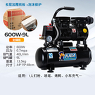 220V颶霸空壓機氣泵小型220V木工高...