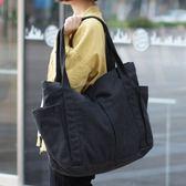 托特包 手提包  素色 多口袋 拉鍊 大方包 帆布包 環保購物袋-手提包/單肩包【AL261】 icoca  09/20