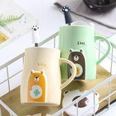創意卡通杯陶瓷杯大容量馬克杯茶杯帶蓋勺 ZL238『黑色妹妹』
