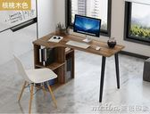 電腦桌台式家用簡約經濟型辦公桌單人書桌簡易組裝寫字台帶書櫃igo 美芭
