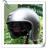 林森●GP-5安全帽,3/4帽,復古帽,338,隱藏式墨片,素色/消光灰