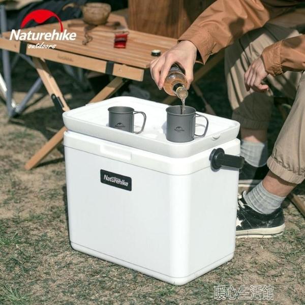 NH挪客便攜手提保溫箱冷藏箱家用車載戶外野餐食品保冷保鮮箱冰桶YJT 暖心生活館