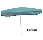 戶外遮陽傘鍍鋅鋼管中柱傘長方形太陽傘墨綠色防曬擺攤傘大號雨傘『快速出貨YTL』