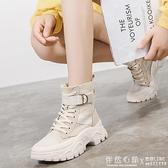 馬丁靴女2019秋季新款秋鞋英倫百搭增高機車帥氣黑色短靴秋款  怦然心動