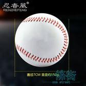 忍者風棒球壘球手工縫紉實心棒球壘球成人學生練習考試【一條街】