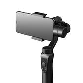 手機穩定器手持云臺防抖拍照拍視頻自拍錄像攝像拍攝器