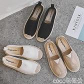 老北京布鞋2020夏季漁夫鞋女平底老北京布鞋網面透氣蕾絲一腳蹬懶人鞋孕婦鞋  COCO