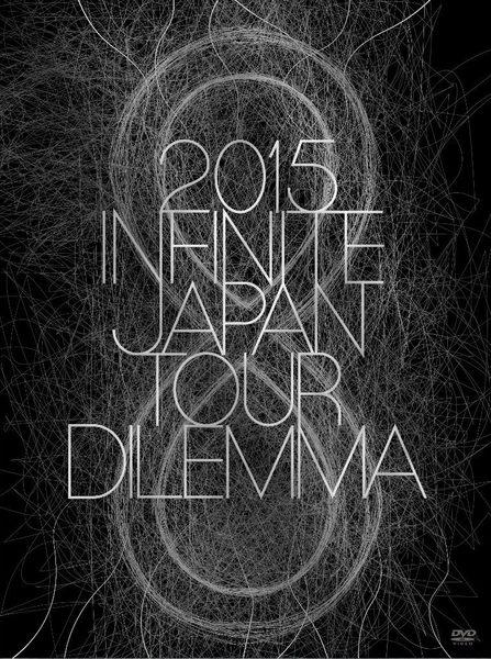 INFINITE  2015 INFINITE JAPAN TOUR DILEMMA  DVD  (音樂影片購)